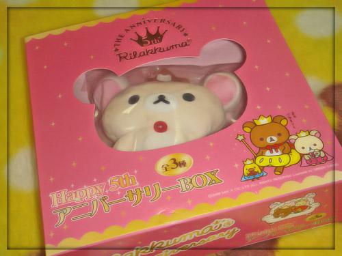 Happy 5th アニバーサリーBOX