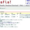 ParaFlaをダウンロード