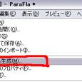 SWFファイル生成